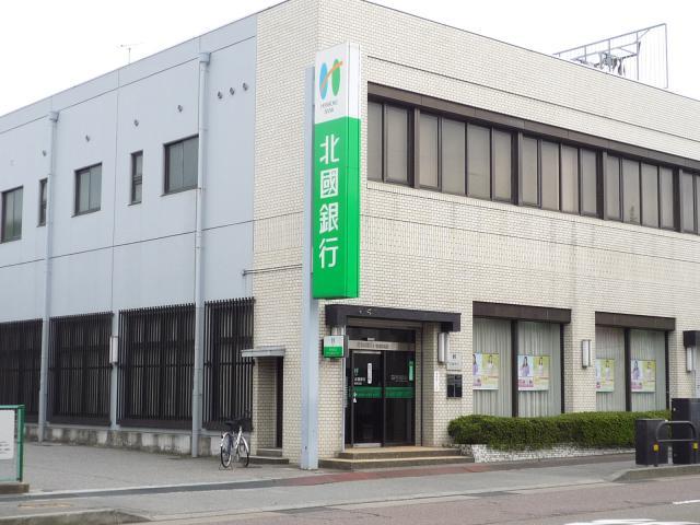 ☆金沢商店街物語 - 北國銀行鳴和...